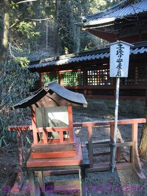 日光二荒山神社59