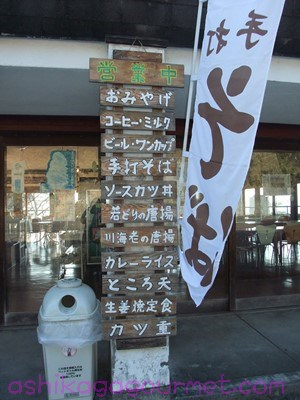 唐沢山神社68