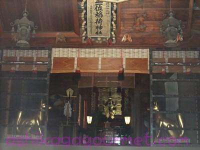一瓶塚稲荷神社15