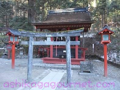 日光二荒山神社69