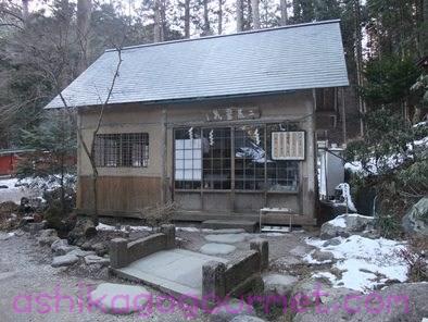 日光二荒山神社77