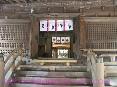唐沢山神社50