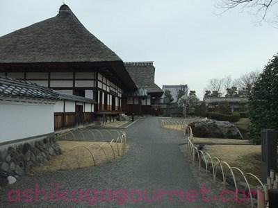 日本最古の足利学校 その3 方丈と庭園
