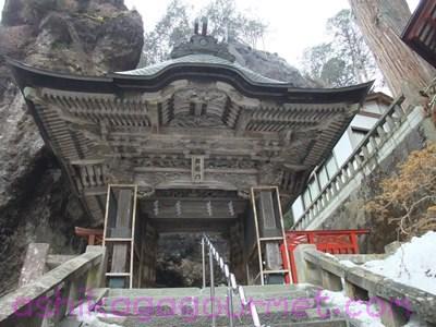 榛名神社82