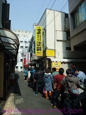 二大人気餃子専門店 正嗣 [宇都宮 ] ★★★