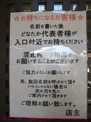 おぐら屋6
