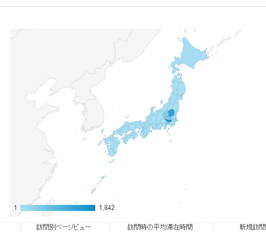 グーグルアナリティクス地図画面