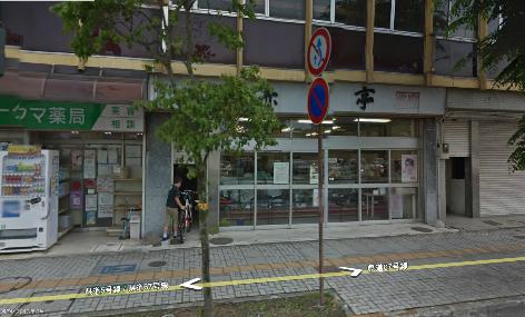 streetview-赤城亭小