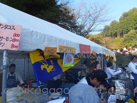 2013ココワイン収穫祭44