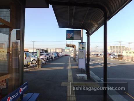 足利までのアクセス 高速バス