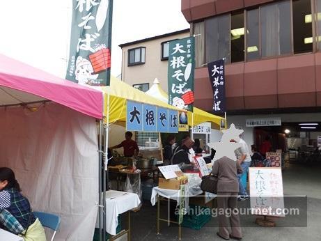 足利そば祭り2014-47