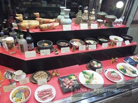 朝鮮飯店2