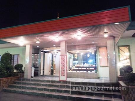 朝鮮飯店1