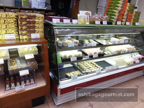 虎谷井草店2