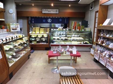 虎谷井草店4
