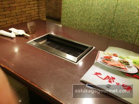 朝鮮飯店 足利店19