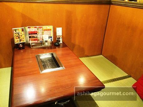 朝鮮飯店 足利店35
