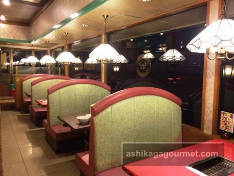 朝鮮飯店 足利店34