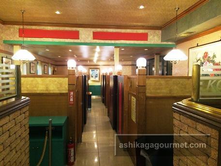 朝鮮飯店 足利店36