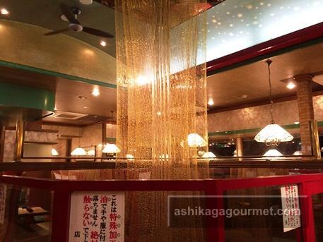 朝鮮飯店 足利店37