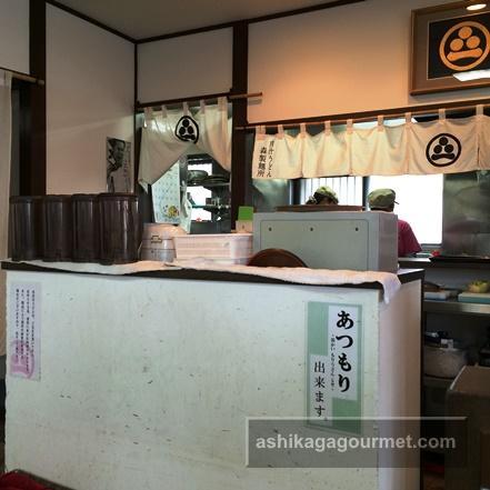 肉汁うどん 森製麺所5