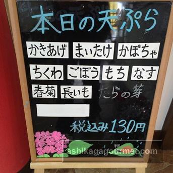 肉汁うどん 森製麺所4