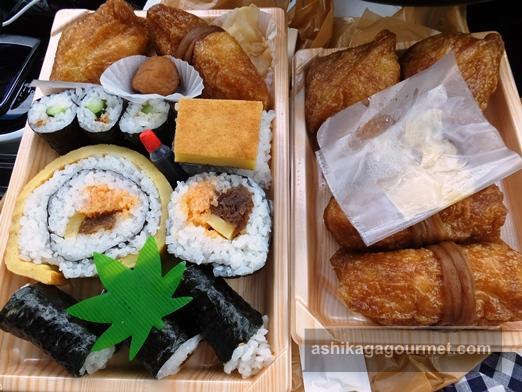いなり寿司俵9