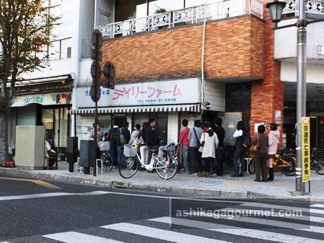 行列のできるクレープ店 デイリーファーム 閉店の噂は本当? ★★★