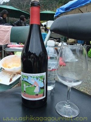 ココファーム&ワイナリー収穫祭 2012