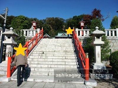 織姫神社2