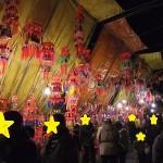 西宮神社 えびす講  2012 ★★★★