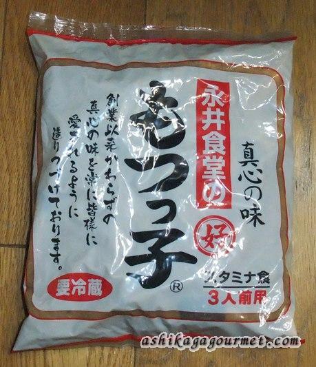 群馬のB級グルメ 日本一のモツ煮!永井食堂のモツ煮 &もつっ子