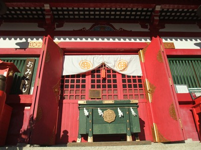 織姫神社H25正月4