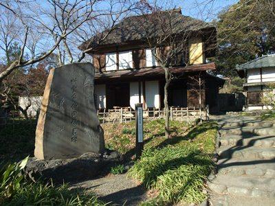 田崎早雲誕生祭 草雲美術館秋祭 10月14日