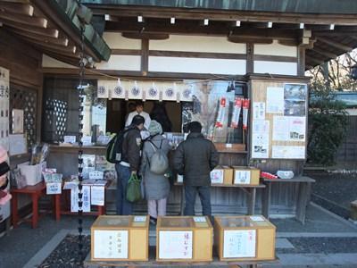 織姫神社H25正月17