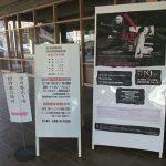 第14回  NHK交響楽団 定期公演 足利市民会館 ★★★★