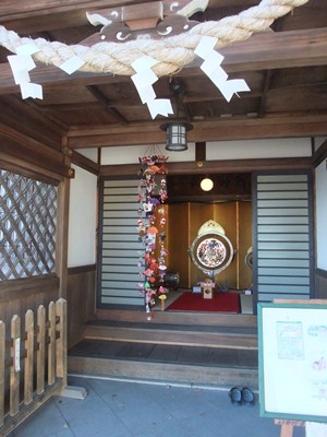 織姫神社H25正月10