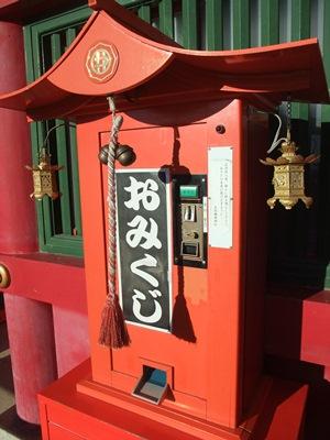 織姫神社H25正月5