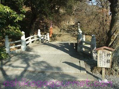 唐沢山神社21