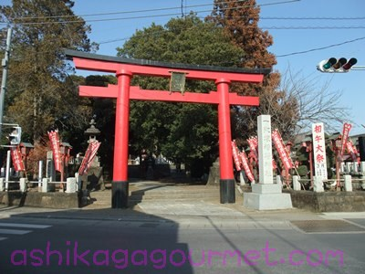 一瓶塚稲荷神社1