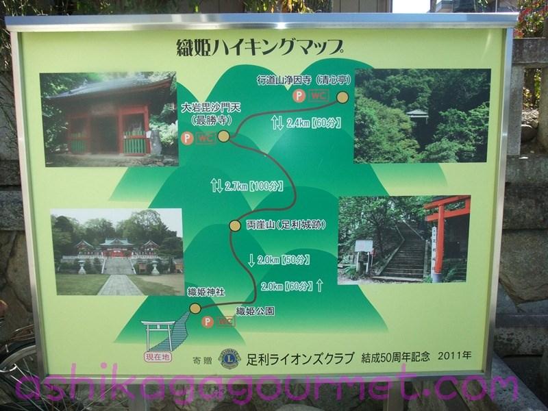 織姫神社12