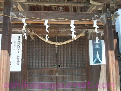 旭町御嶽神社10