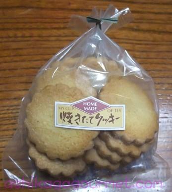 佐野洋菓子研究部13