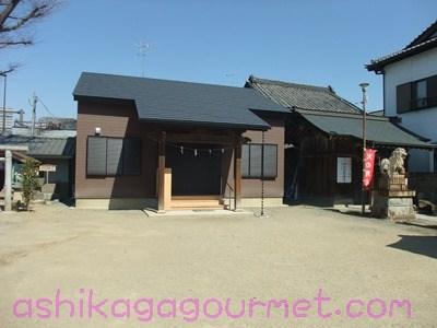 岡田パンヂュウのある蔵王宮(御嶽神社)と小児玉稲荷神社