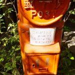 足利郵便局のご当地フォルムカード