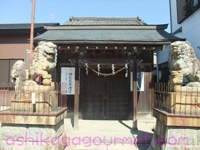 旭町御嶽神社9
