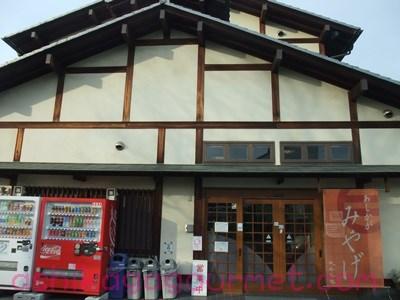 日本最古の足利学校 その4 太平記館の足利みやげ
