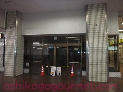 足利市駅3