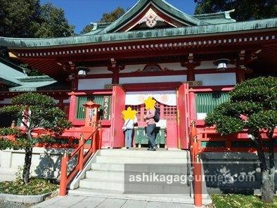 織姫神社 初詣 ★★★★