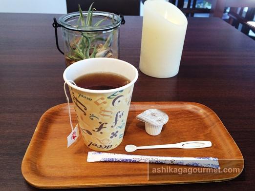 味噌まんじゅう新井屋 たぬまの社28